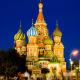 Plongée au coeur de l'histoire du parfum en Russie