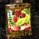 Deux nouvelles fragrances Kyse Perfumes: Framboise Nue et Terreno Dolce